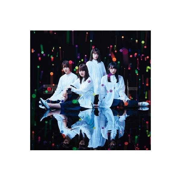 欅坂46 / アンビバレント 【TYPE-D】(+DVD)【CD Maxi】