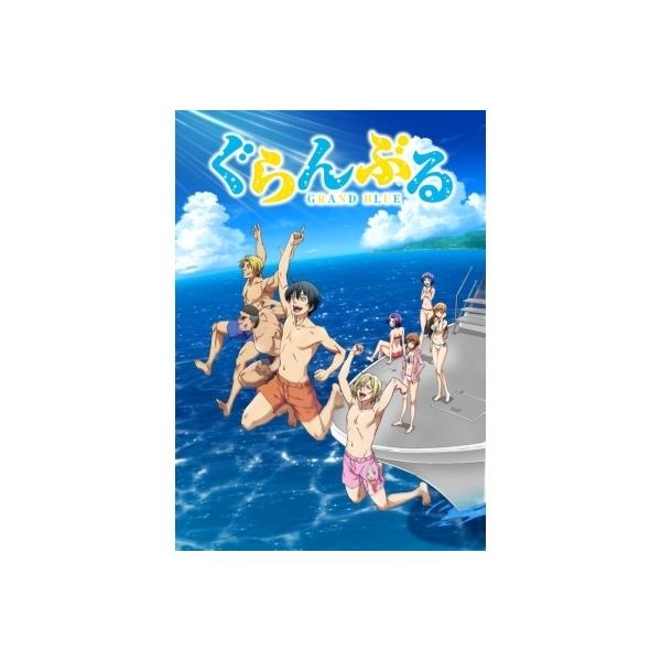 ぐらんぶる DVD 4【DVD】