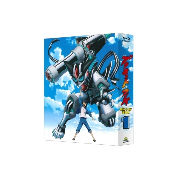 プラネット・ウィズ Blu-ray BOX 第1巻【BLU-RAY DISC】