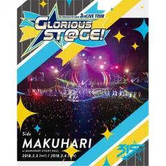 アイドルマスター SideM / THE IDOLM@STER SideM 3rdLIVE TOUR ~GLORIOUS ST@GE~ LIVE Blu-ray Side MAKUHARI 【通常版】【BLU-RAY DISC】