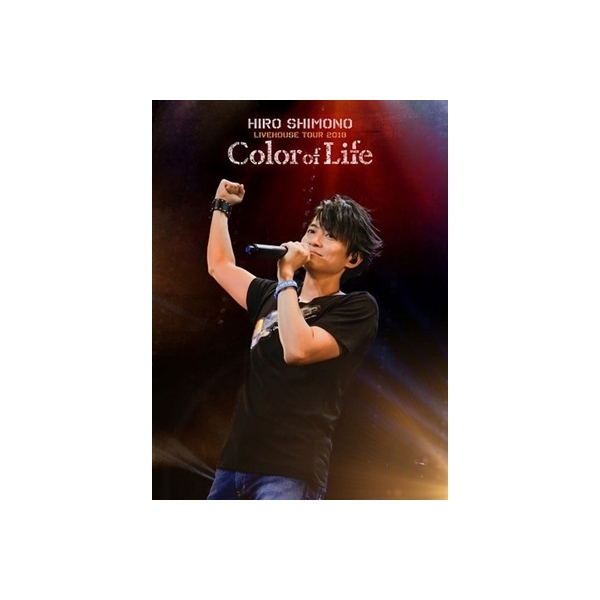 """下野紘 / 下野紘ライヴハウスツアー2018""""Color of Life"""" 【初回限定版】【DVD】"""