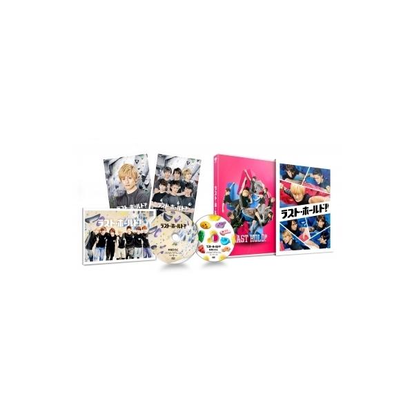 ラスト・ホールド! 豪華版(初回限定生産)【DVD】