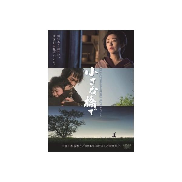 : 藤沢周平: DVD