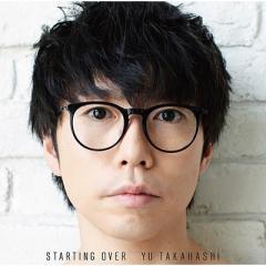 高橋優 タカハシユウ / STARTING OVER 【期間生産限定盤】(CD+DVD)【CD】