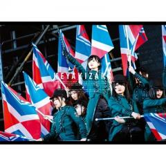 欅坂46 / 欅共和国2017 【初回生産限定盤】(2Blu-ray)【BLU-RAY DISC】