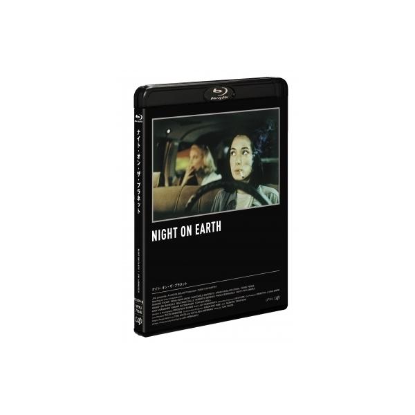 ナイト・オン・ザ・プラネット【BLU-RAY DISC】
