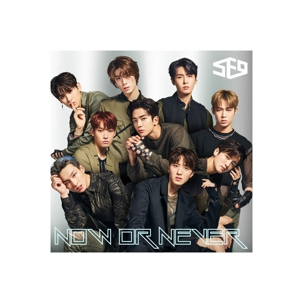 SF9 / Now or Never 【初回仕様通常盤】 (CD+ブックレット)【CD Maxi】