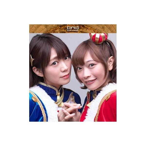 スタァライト九九組 / 99 ILLUSION!【CD Maxi】