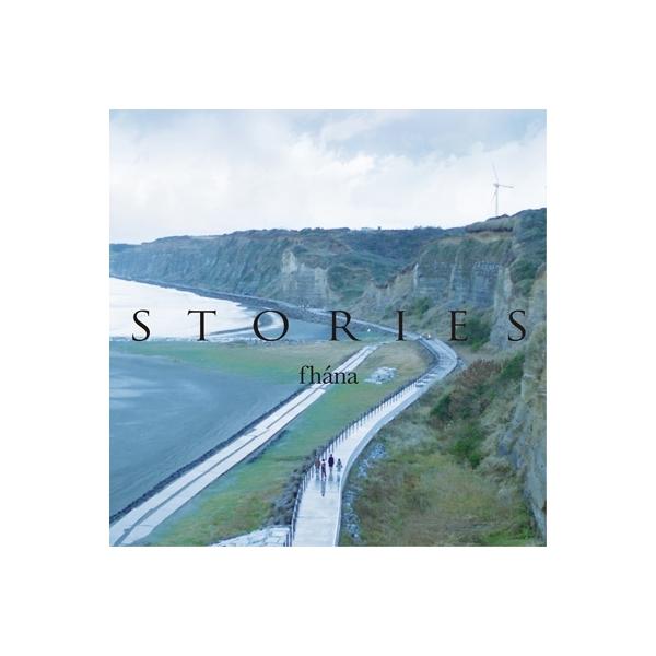 15%OFFクーポン対象商品 fhana / STORIES【CD】 クーポンコード:CKJNNWW