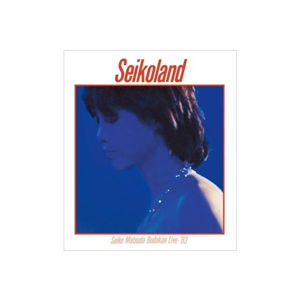 松田聖子 マツダセイコ / Seikoland ~武道館ライヴ '83~ (Blu-ray)【BLU-RAY DISC】
