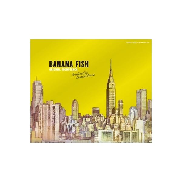 BANANA FISH / BANANA FISH Original Soundtrack【2018 レコードの日 限定盤】 (3枚組アナログレコード)【LP】