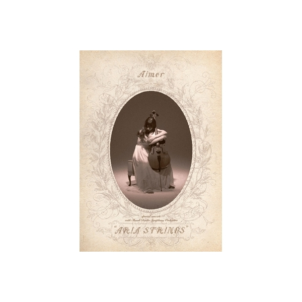 """Aimer エメ / Aimer special concert with スロヴァキア国立放送交響楽団 """"ARIA STRINGS""""【DVD】"""