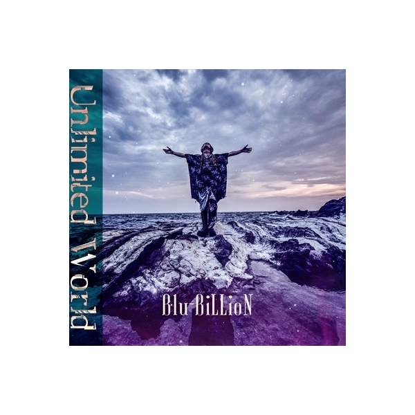 Blu-BiLLioN / Unlimited World 【初回盤A】(+DVD)【CD Maxi】