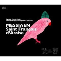【送料無料】 Messiaen メシアン / 『アッシジの聖フランチェスコ』全曲 シルヴァン・カンブルラン&読売日本交響楽団、ヴァンサン・ル・テクシエ、他(2017 ステレオ)(4CD)【CD】