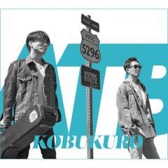 コブクロ  / ALL TIME BEST 1998-2018 【初回限定盤】(+DVD)【CD】