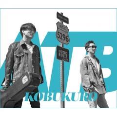 コブクロ  / ALL TIME BEST 1998-2018【CD】