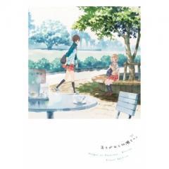 あさがおと加瀬さん。Blu-ray Flower Edition 【初回限定生産】【BLU-RAY DISC】