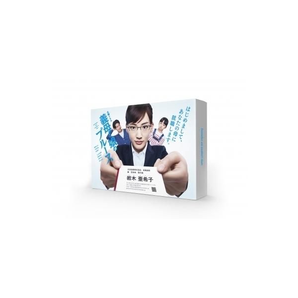 義母と娘のブルース DVD-BOX【DVD】