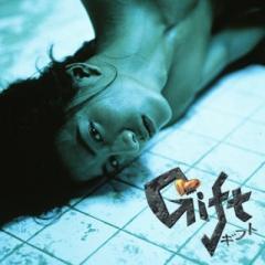 ギフト Blu-ray BOX【BLU-RAY DISC】