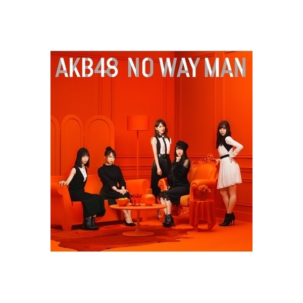 AKB48 / NO WAY MAN 【Type A 初回限定盤】(+DVD)【CD Maxi】