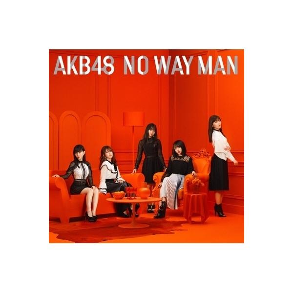 AKB48 / NO WAY MAN 【Type B 初回限定盤】(+DVD)【CD Maxi】