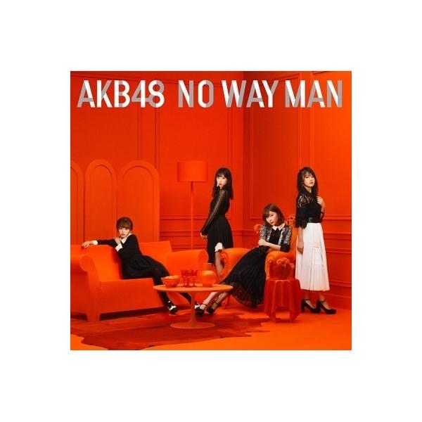 AKB48 / NO WAY MAN 【Type D 初回限定盤】(+DVD)【CD Maxi】