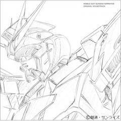 澤野弘之 / 機動戦士ガンダムNT オリジナル・サウンドトラック【CD】