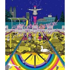 ASIAN KUNG-FU GENERATION (アジカン) / ホームタウン【CD】