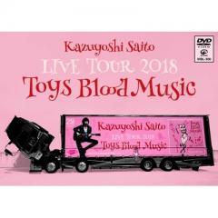 斉藤和義 サイトウカズヨシ / Kazuyoshi Saito LIVE TOUR 2018 Toys Blood Music Live at 山梨コラニー文化ホール2018.06.02 (DVD)【DVD】