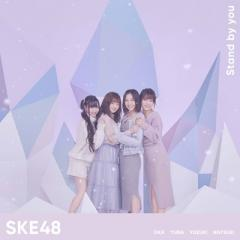 SKE48 / Stand by you 【初回生産限定盤 Type-C】(+DVD)【CD Maxi】