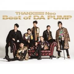 Da Pump ダ パンプ / THANX!!!!!!! Neo Best of DA PUMP 【初回生産限定盤】(2CD+DVD)【CD】