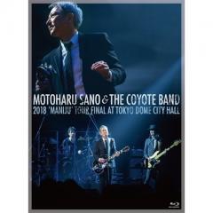 佐野元春 & THE COYOTE BAND / 2018「MANIJU」ツアー・ファイナル = 東京ドームシティ・ホール (Blu-ray)【BLU-RAY DISC】