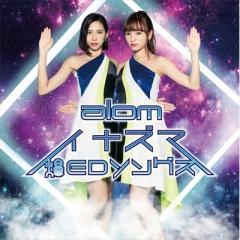 alom / イナズマ爆EDソングス (+DVD)【CD】