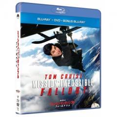 ミッション: インポッシブル / フォールアウト ブルーレイ+DVDセット<初回限定生産>(ボーナスブルーレイ付き)【BLU-RAY DISC】