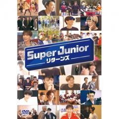 Super Junior スーパージュニア / SUPER JUNIOR リターンズ (3DVD)【DVD】