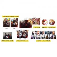 【初回仕様】銀魂2 掟は破るためにこそある DVD プレミアム・エディション (2枚組)【DVD】