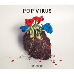 星野 源 / POP VIRUS 【初回限定盤B】(CD+DVD+特製ブックレット)【CD】