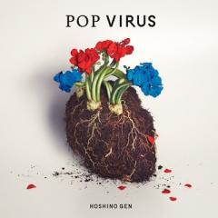 星野 源 / POP VIRUS 【通常盤 初回限定仕様】(CD+特製ブックレット)【CD】
