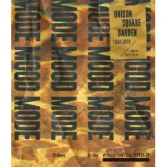 "UNISON SQUARE GARDEN ユニゾンスクエアガーデン / UNISON SQUARE GARDEN TOUR 2018""MODE MOOD MODE""at Omiya Sonic City 2018.06.29 (Blu-ray+2CD)【BLU-RAY DISC】"