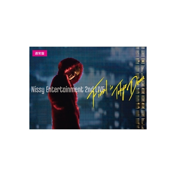 Nissy (西島隆弘) / Nissy Entertainment 2nd LIVE -FINAL- in TOKYO DOME【BLU-RAY DISC】