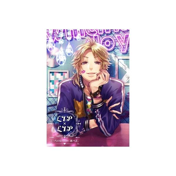 LIP×LIP (勇次郎・愛蔵 / CV:内山昂輝・島崎信長) / どっちのkissか、選べよ。 Type AIZO【初回生産限定盤】【CD】