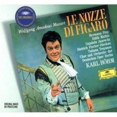 Mozart モーツァルト / 歌劇『フィガロの結婚』全曲 ベーム&ベルリン・ドイツ・オペラ管、プライ、ヤノヴィッツ、F.-ディースカウ、他(3CD)【CD】