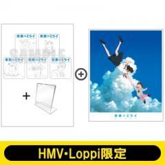 【Loppi・HMV限定セット】未来のミライ スペシャル・エディション + アクリルスタンド付きオリジナル線画コースター5個セット【BLU-RAY DISC】