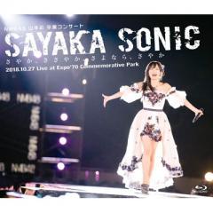 NMB48 / NMB48 山本彩 卒業コンサート「SAYAKA SONIC ~さやか、ささやか、さよなら、さやか~」【BLU-RAY DISC】