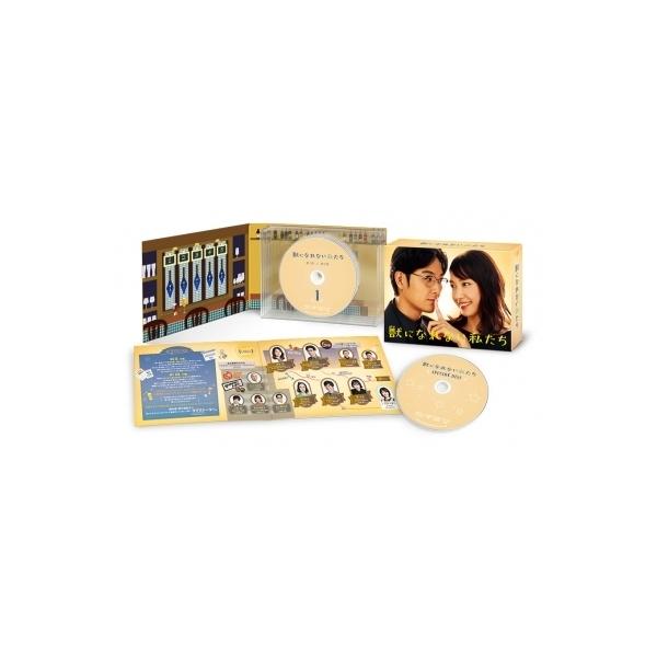 獣になれない私たち Blu-ray BOX【BLU-RAY DISC】