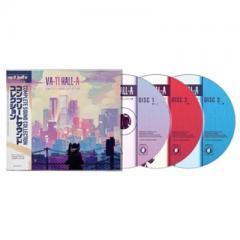 【送料無料】 オムニバス(コンピレーション) / VA-11 HALL-A:  COMPLETE SOUND COLLECTION (3CD)【CD】