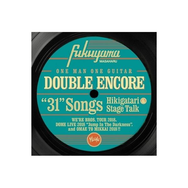 福山雅治 / DOUBLE ENCORE【CD】