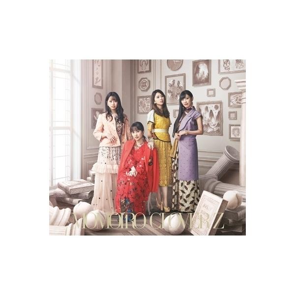 ももいろクローバーZ / MOMOIRO CLOVER Z 【初回限定盤B】(2CD)【CD】