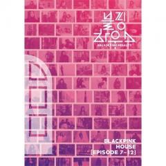 10%OFFクーポン対象商品 【送料無料】 BLACKPINK / BLACKPINK HOUSE [EPISODE7-12]【DVD】 クーポンコード:YVDDB37