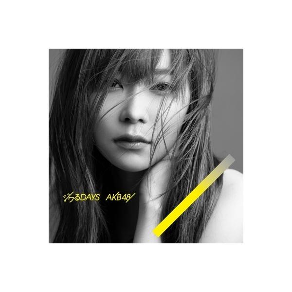 AKB48 / ジワるDAYS 【Type A 初回限定盤】(+DVD)【CD Maxi】